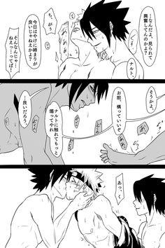 Sasunaru, Naruto Uzumaki Shippuden, Madara Uchiha, Narusasu, Sasuke And Naruto Love, Naruto Cute, Naruto Kakashi, Anime Girlxgirl, Kawaii Anime