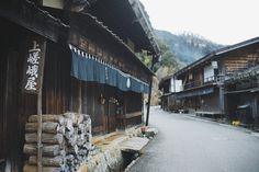The Post Town of Tsumago-juku | Neocha – Culture & Creativity in Asia