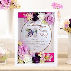 【結婚式で贈りたいギフト】フラワー感謝ボード「ピオニー」/結婚式両親へのプレゼント |結婚式&アイテムプレゼントギフト|ファルベFARBE(本店) Flower Boxes, Flowers, Wedding Gifts, Birthday, Frame, Felt, Decor, Creative Flower Arrangements, Creativity