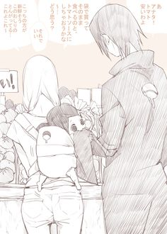 Aww that's so cute! She's chewing on his armless sleeve! Sasuke, Sakura, and Sarada