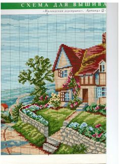 This Pin was discovered by Kat Cross Stitch Fruit, Cross Stitch House, Cross Stitch Tree, Cross Stitch Bookmarks, Simple Cross Stitch, Cross Stitch Flowers, Easy Cross Stitch Patterns, Cross Stitch Charts, Cross Stitch Designs