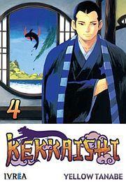 lataa / download KEKKAISHI 4-5 epub mobi fb2 pdf – E-kirjasto
