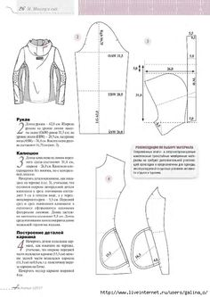 Discover thousands of images about News Diy Clothing, Sewing Clothes, Clothing Patterns, Sewing Patterns, Hoodie Pattern, Jacket Pattern, Pattern Cutting, Pattern Making, Sewing Hacks
