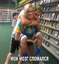 Check out the awesome collection of funny troll picdump 72 in the morning that will make your day. Laugh out loud in the morning by watching these 23 funny pics. Crazy Funny Memes, Funny Relatable Memes, Wtf Funny, Funny Jokes, Hilarious, Memes Humor, Funny Photos, Funny Images, Perfectly Timed Photos