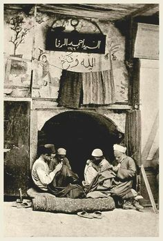 :::: ✿⊱╮☼ ☾ PINTEREST.COM christiancross ☀❤•♥•* :::: From Egypt +++ A PROBABLY-DEAD PROFESSION: THE INVISIBLE MENDER