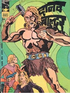 Free Download and Read Online Danav Baldur Flash Gordon Hindi Comics Pdf. Visit Indrajal Hindi Comic Series pdf at Comixtream.com #Comixtream #HindiComics #IndrajalComics #IndrajalHindiComics#Comics #FreedownloadComics #FreeDownloadHindiComics #VintageComics #VintageHindiComics #ActionComics #ActionHindiComics #FlashGordonComics #FlashGordonHindiComics Indrajal Comics, Hindi Comics, Flash Gordon, Vintage Comics, Books To Buy, Comic Covers, Dc Universe, The Magicians, Reading Online