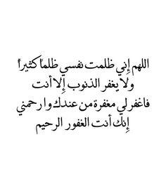 religion in araby