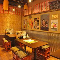Low Budget Home Decoration Ideas Asia Restaurant, Japanese Restaurant Interior, Small Restaurant Design, Deco Restaurant, Bistro Interior, Cafe Interior, Area Comercial, San Myshuno, Japanese Bar