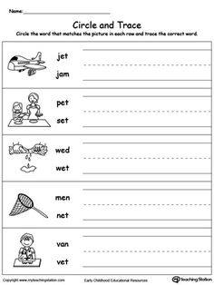 Sentence Structure Practice Worksheets