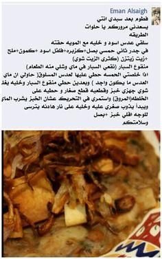 محروق صبعه