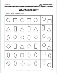patterns activities | Lesson Four – Copy and Extend Patterns | Primary Patterns