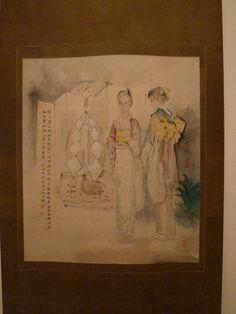 wang-xuezhong-calligraphy-and-painting-exhibition-guan-shanyue-art-museum-009