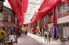 【大須商店街の楽しみ方完全ガイド】観光やデートにおすすめの情報や周辺情報も満載! | Holiday [ホリデー] Street View
