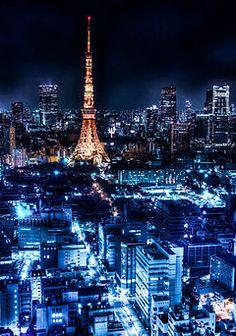 世界貿易センタービル (東京) - Wikipedia