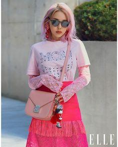 Pony park hye min make up 😎😉 Park Hye Min, Pony Korean, Pony Makeup, Uzzlang Girl, Korean Women, Fashion Outfits, Fashion Trends, Trending Fashion, Asian Fashion