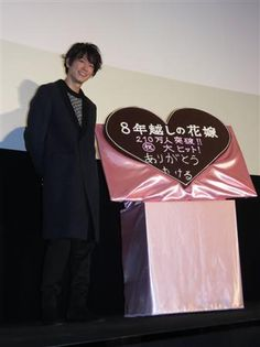 Takeru Sato, Ted Baker, Tote Bag, Bags, Fashion, Handbags, Moda, Fashion Styles, Carry Bag