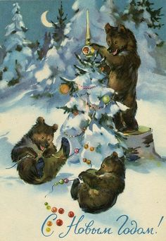 vintage Soviet Happy New Year postcard bears Retro Christmas, Vintage Christmas Cards, Vintage Holiday, Christmas Pictures, Christmas Art, Christmas Greetings, Christmas Postcards, Vintage Happy New Year, Cute Bear