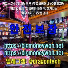 Online Casino, Broadway Shows, Comic Books, Signs, Cover, Shop Signs, Cartoons, Comics, Comic Book