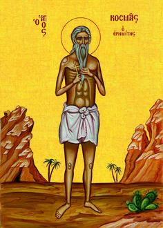 Saint Kosmas the Hermit and Confessor Orthodox Christianity, Byzantine Icons, Religious Icons, Son Of God, Orthodox Icons, Ikon, Jesus Christ, Georgia, Saints