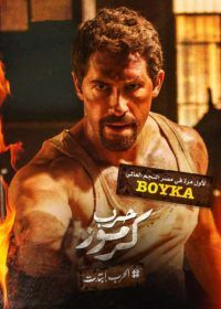 Pin By Moviztime On Moviztime افلام رعب Full Movies Online Free Streaming Movies Full Movies
