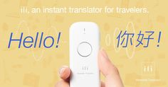 ili is instant voice translation device for travelers. It does not required any Wi-Fi connection.