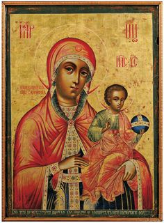 Icon of the Mother of God of Galatea (from an Iconostasis), Russian (Moscow), late 19th century