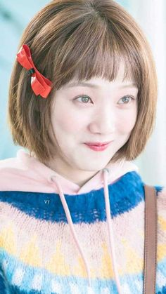 Weight lifting Fairy Kim Bok Joo drama MBC awwww isn't she lovely Lee Sung Kyung Wallpaper, Weightlifting Fairy Kim Bok Joo Wallpapers, Weightlifting Kim Bok Joo, Weighlifting Fairy Kim Bok Joo, Joon Hyung, Kim Book, Swag Couples, Park Shin Hye, Korean Celebrities