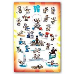 Price: $5.80 - (24x36) London 2012 Olympics Wenlock Poses Sports Poster Print - TO ORDER, CLICK THE PHOTO