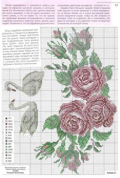 Gallery.ru / Фото #21 - просто рисунки и не только к вышиванкам - irisha-ira