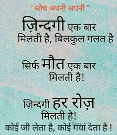 240 Best hindi images in 2019 | Hindi quotes, Gulzar quotes