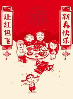 Chinese New Year Asian New Year, Chinese New Year 2017, Chinese New Year Design, Chinese New Year Greeting, Chinese Culture, Chinese Art, New Year's Snacks, Hong Kong Art, Chinese Festival