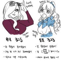 한국과일본의 걸그룹 | Daum 루리웹