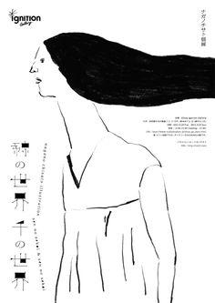 naganoSen05.jpg (566×800)