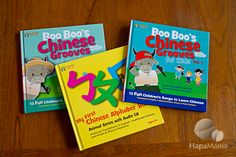 GoBooBoo Books and CDs Teach Kids Mandarin – Review and Giveaway