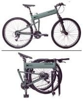 Bug out Bikes, Trikes and Trailers! Fold up bikes!!!