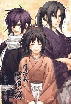 Saito Hajime, Yukimura Chizuru and Hijikata Toshizo