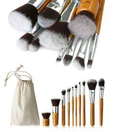 10 Piece Bamboo Brush Set , Make Up Brush - MyBrushSet, My Make-Up Brush Set  - 1