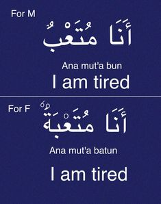 Easy Arabic #learnarabic #learnarabiclanguage