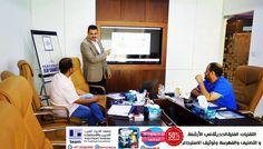 انعقاد #برنامج  التقنيات الفنية الحديثة فى #الأرشفة والفهرسة وتوثيق الاسترجاع  لاحدى الجهات #السعودية الحكومية