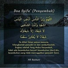 DP BBM Doa