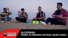 Alcatrash - Τέρμα Τα Ψέματα - Official Music Video Itunes, Singers, Music Videos, Greek, Disney, Youtube, Beautiful, Singer, Greek Language