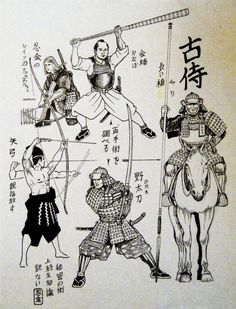 The Interesting History Behind Ninjas You Won't Learn From Movies black and white sketch samurai ninja Arte Ninja, Ninja Art, Japanese Folklore, Japanese Art, Karate Shotokan, Japan Illustration, Samurai Artwork, Martial Arts Techniques, Japanese Warrior