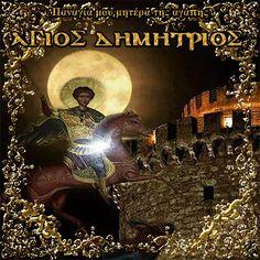 Φωτογραφία: Χρόνια πολλά στην αγαπημένη μας πόλη, την Θεσσαλονίκη !!! Thessaloniki, Photoshop Actions, Greece, Gifs, Movie Posters, Movies, Art, Pictures, Greece Country