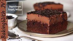 Greek Desserts, Vegan Chocolate, Recipes, Youtube, Food, Vegans, Essen, Meals, Eten