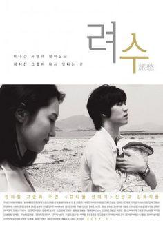 Yeosu - South Korea (2011)
