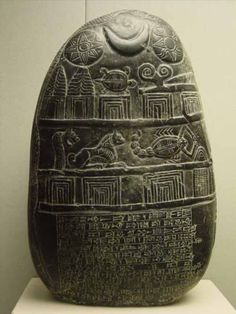 Sumerian Art & Architecture - Crystalinks. This item is from the British Museum collection