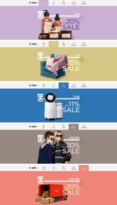 11번가 - 또 11번가 Banner Design Inspiration, Web Banner Design, Promotional Banners, Promotional Design, Creative Banners, Web Colors, Organic Logo, Social Media Banner, Sale Banner
