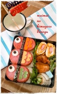 Koinobori bento for Children's Day bento - Ham fish. I wonder if Phillip would eat these. Cute Bento Boxes, Bento Box Lunch, Food Art Bento, Japanese Bento Box, Japanese Food, Bento Kids, Kawaii Bento, Bento Recipes, Cute Food