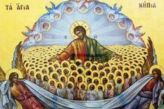 Найсильніша молитва до 40 Святих, яку читають 22 березня, та просять допомоги та заступництва! • ВАЖНО Painting, Art, Art Background, Painting Art, Kunst, Paintings, Performing Arts, Painted Canvas, Drawings