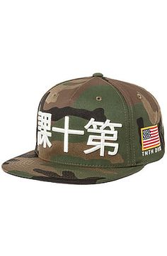 The Sasebo Snapback in Woodland by 10 Deep